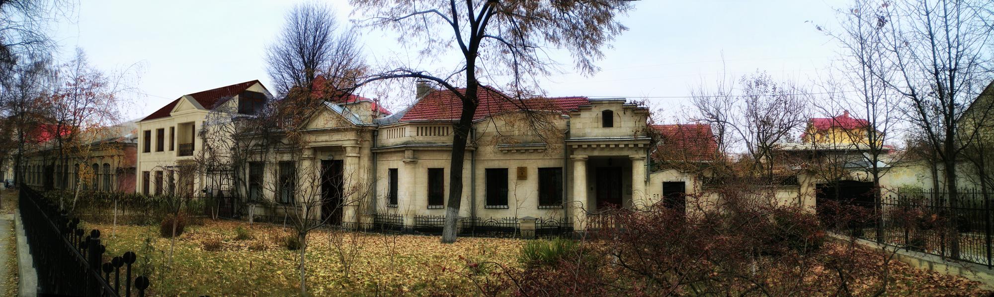 Дом на рубеже кондоминиум отель